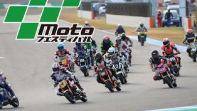 ツインリンクもてぎにて開催、日本最大級のミニバイクレース『Motoミニ3Hours』参加応募締め切り迫る!