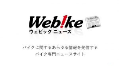 NEXCO各社、休日割引の適用除外を9/26(日)まで延長