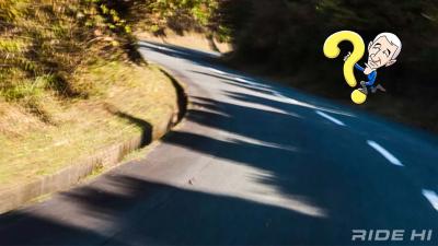 【Q&A】気づくと路面ばかり見ています……どうすれば良いですか?