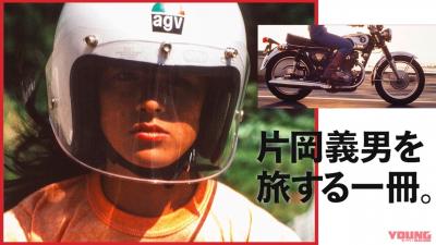"""【書籍紹介】小説を巡る旅、""""彼女""""も登場…『片岡義男を旅する一冊。』"""