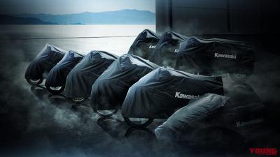 カワサキが北米でニューモデル×6車を10月5日に発表予定! 11月23日にも何かが……