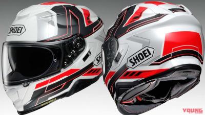 様々なバイクやウエアに合う! SHOEI「GT-Air II APERTURE」は12月発売