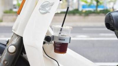 コンビニアイスコーヒーをどうにかしてバイクに載せたいんです。〈若林浩志のスーパー・カブカブ・ダイアリーズ Vol.94〉