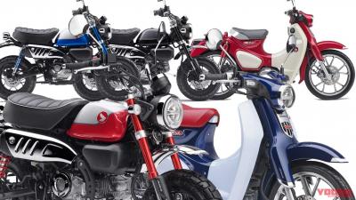 新型エンジン搭載のホンダ「モンキー125」「スーパーカブC125」は9月27日発売!