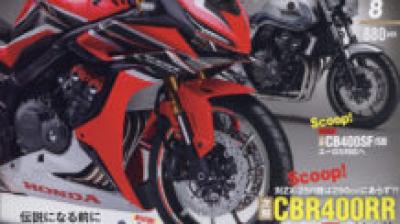新型CB400SFは2022年モデル説と生産終了説がある