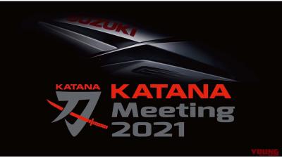 スズキ「KATANA ミーティング2021」WEBイベント開催! 限定グッズ受注開始は10/4~