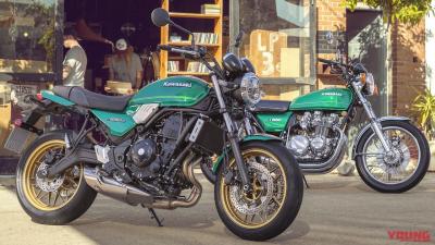 来るぞ国内仕様!! カワサキ「Z650RS」の発売時期は2022年春頃と発表!