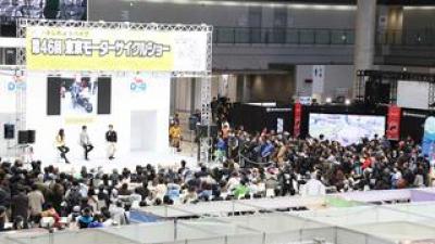 「第49回 東京モーターサイクルショー」開催に向けて始動! 感染防止対策を徹底し2022年3月25日~27日に3年ぶりの開催へ