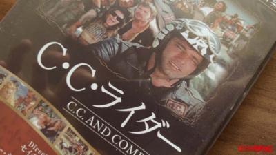 『イージー・ライダー』人気に便乗したB級映画と思ったら、笑いあり涙ありのエンタメ作品だった『C.C.ライダー』