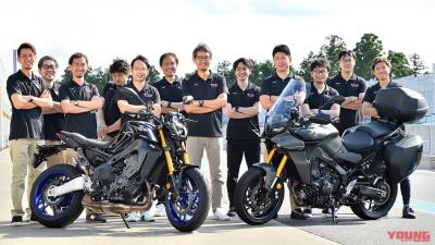 新型ヤマハMT-09/トレーサー9GT開発者インタビュー【コントロール性と刺激の両立を】