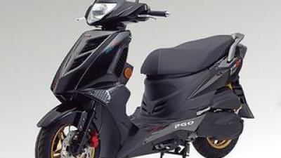 PGO「ティグラ150」【1分で読める 2021年に新車で購入可能な150ccバイク紹介】