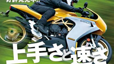 【RIDE HI NO.7発売中】創刊1周年! 巻頭特集「上手さと速さの違いとは?」