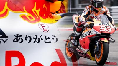 MotoGPは変わらないよね!? ホンダF1エンジンはレッドブルへ移行、そして4輪もHRCの担当に……!