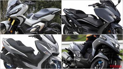 2021新型バイク総まとめ:日本車大型&ミドルスクータークラス【進撃X-ADVを追う新たなSUV系誕生に期待】
