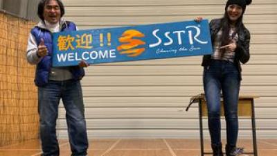 【コラム】SSTR2021の出発直前、SSTR2020を振り返ってみたくなった(福山理子)