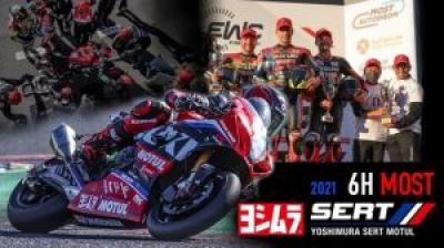 【ヨシムラSERT Motul】最終戦モスト6時間を3位表彰台で終え、2021年世界耐久選手権チャンピオンを獲得