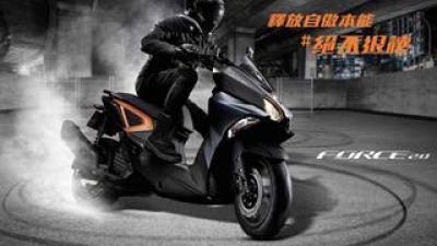 ヤマハ「フォース2.0」が台湾でデビュー! 先代の「フォース」から全てを一新してより速く、快適で便利に進化【2022速報】