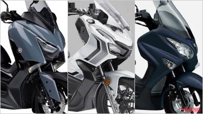 2021新型バイク総まとめ:日本車126〜250cc軽二輪スクータークラス