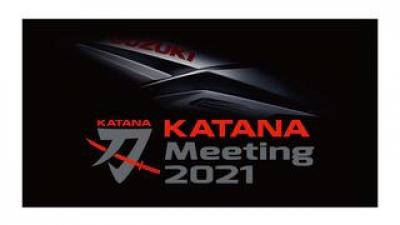 【抜け道発見】『KATANAビッグフラッグ プロジェクト』が締切間近!  新型も先代1100cc・750cc・400cc・250ccも刀乗りは全員集合です!【スズキのバイクの耳寄りニュース/カタナミーティング2021】