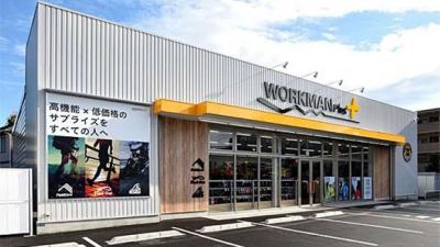ワークマン「店舗が遠いです、新品でもほつれます、アウトドア向かないです」←これが人気の理由