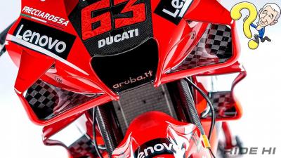 """【Q&A】MotoGPマシン全車に装着されている""""ウイング""""はどんな効果がある?"""